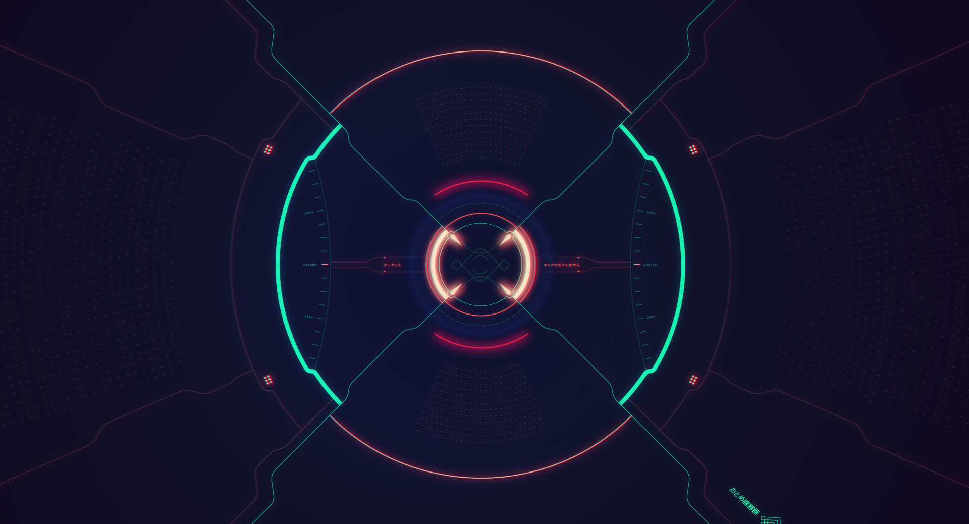 Another_crosshair_Alien_ish_style_ORIGINAL_3_1920px